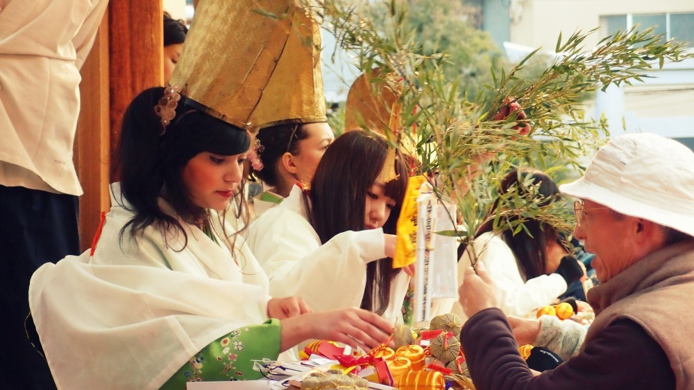 Ebisu Toka Festival