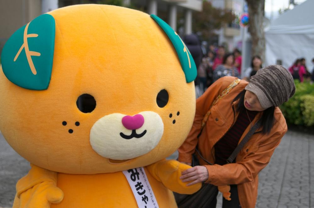 Mikyan the Ehime Mascot