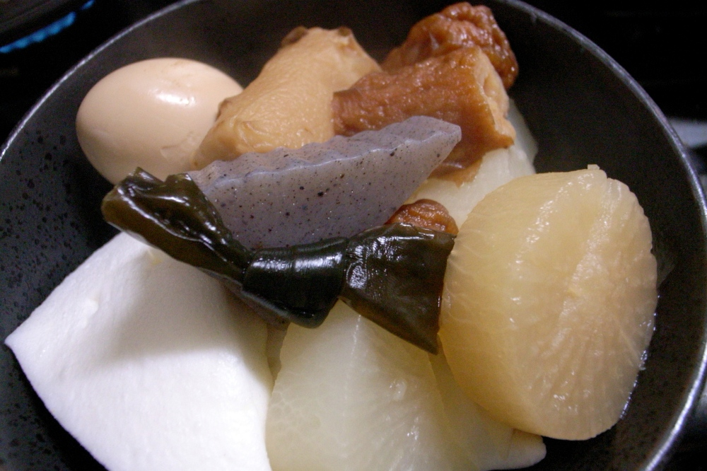 Oden, ready to eat