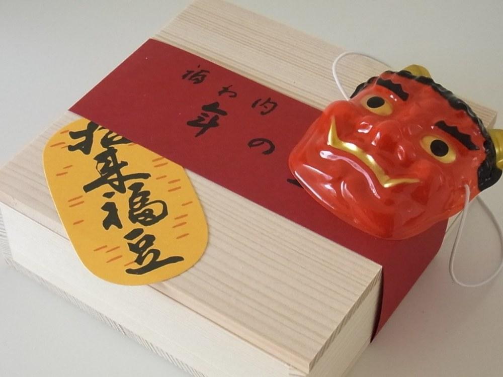 Setsubun soy beans and oni mask