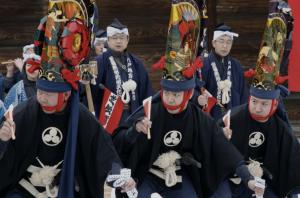 Enburi Festival, Aomori