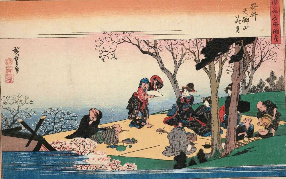 Cherry Blossom Viewing on the Hill of Tenjin Shrine in Yasui by Hiroshige Utagawa, 1834